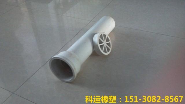 高铁桥梁专用pvc泄水管-科运橡塑国标pvc塑料泄水管厂家批发10