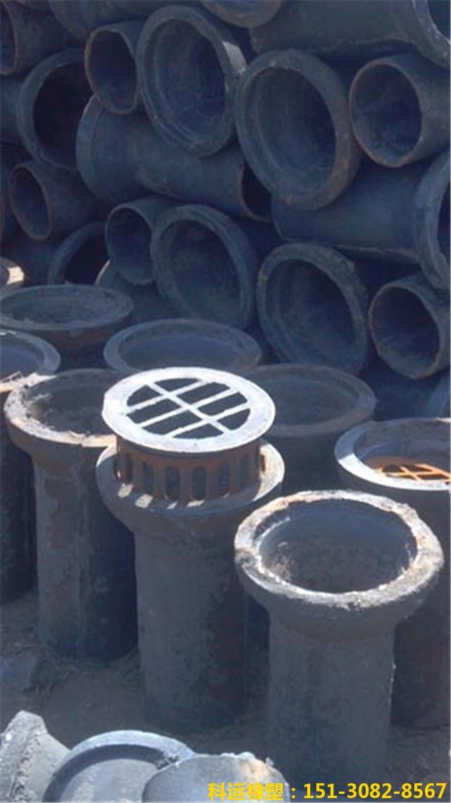 泄水管配件(公路铁路高铁桥梁专用)-科运橡塑路桥泄水管配件厂家6
