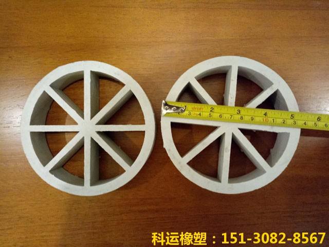 pvc泄水管盖子(高铁路桥专用)-科运橡塑专业pvc泄水管厂家批发2