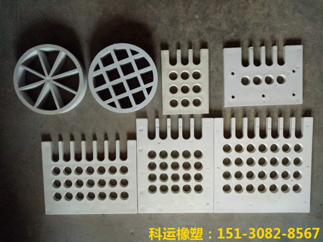 泄水管配件(公路铁路高铁桥梁专用)-科运橡塑路桥泄水管配件厂家5