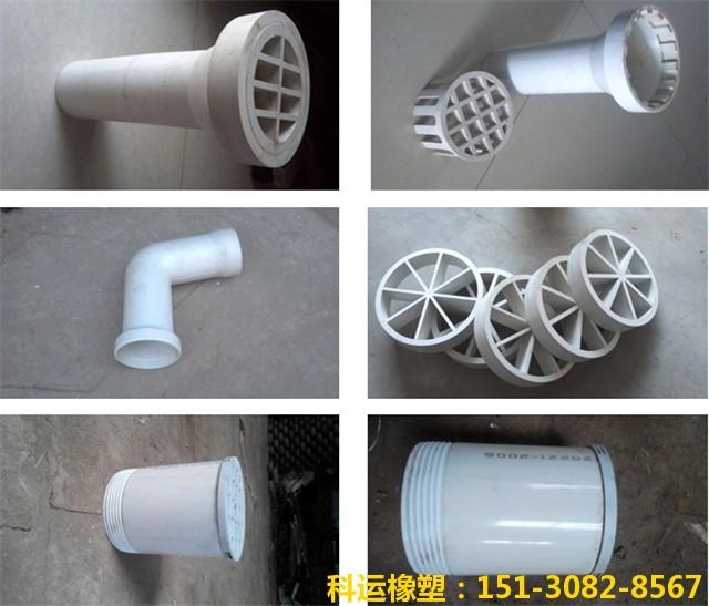 pvc泄水管 pvc泄水管配件-科运橡塑pvc泄水管厂家批发2