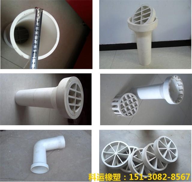 pvc泄水管 pvc泄水管配件-科运橡塑pvc泄水管厂家批发1