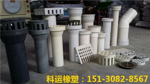 国标pvc塑料泄水管优质供应商-科运橡塑桥梁泄水管批发1