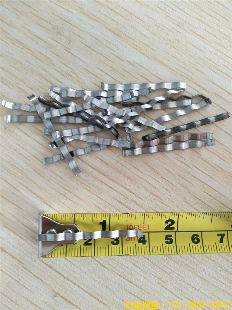 铣削型钢纤维(混凝土增强专用)-科运路桥专业混凝土钢纤维生产厂家1