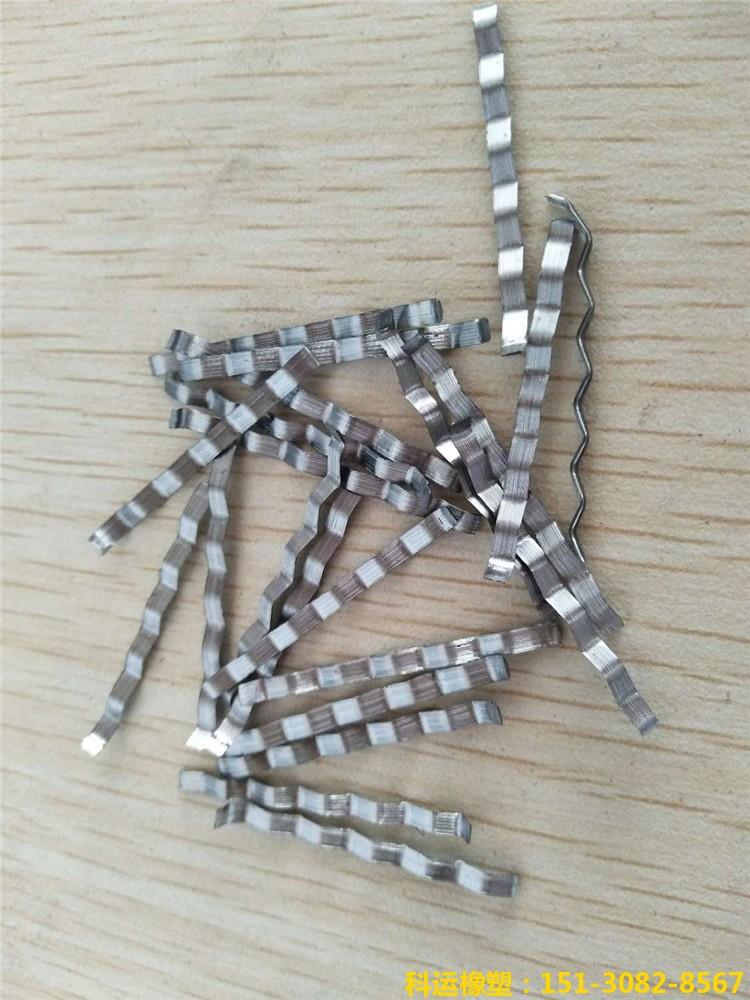 混凝土钢纤维-科运良品国标剪切波浪形钢纤维、铣削型钢纤维批发2