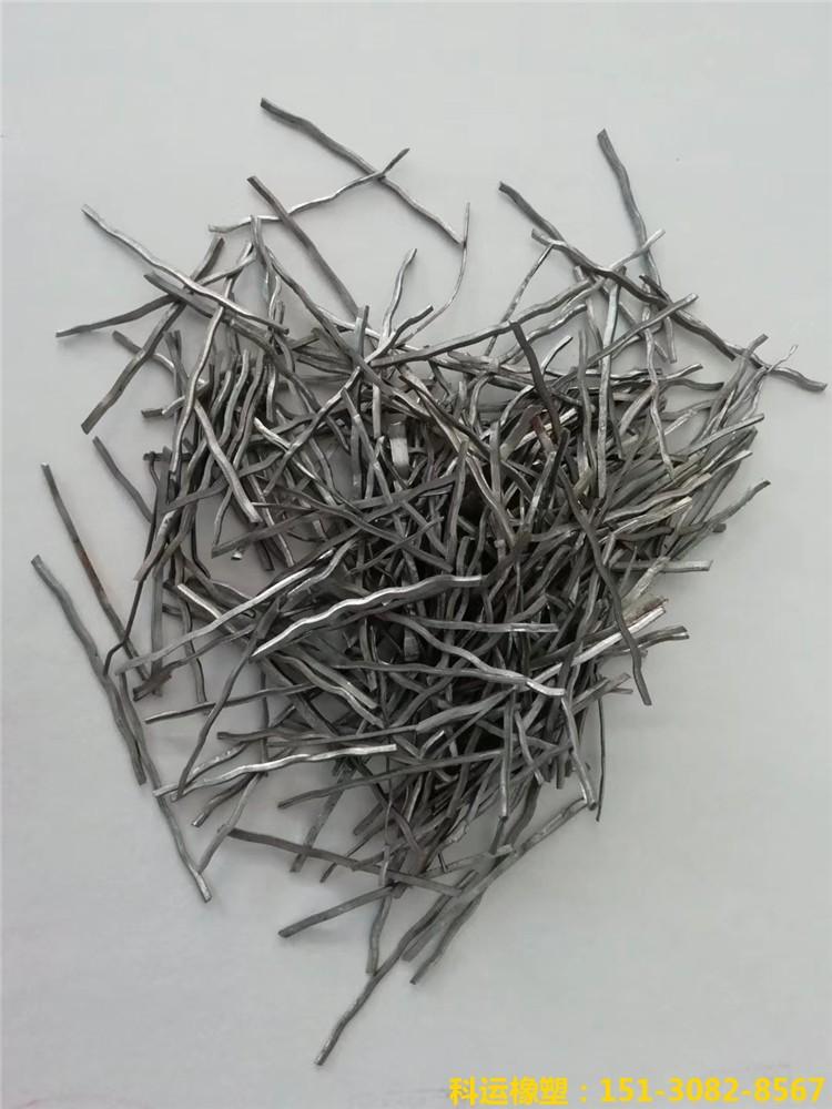 混凝土钢纤维-科运良品国标剪切波浪形钢纤维、铣削型钢纤维批发3