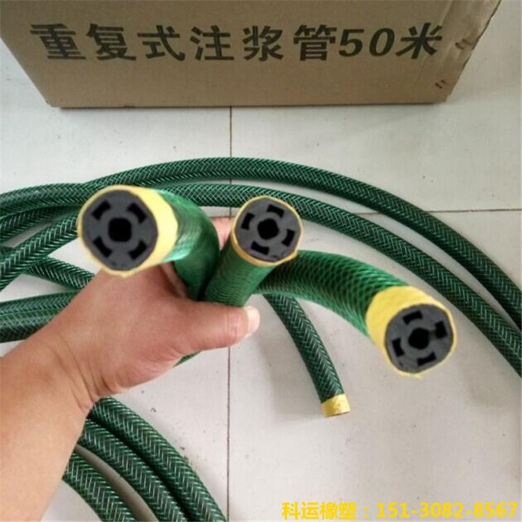 重复性注浆管(8*20,8*24)-科运橡塑国标重复式注浆管厂家批发5