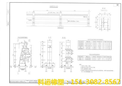 桥梁铸铁护栏支撑架(两管三管)-衡水科运良品国标桥梁铸铁护栏管托扶手厂家3