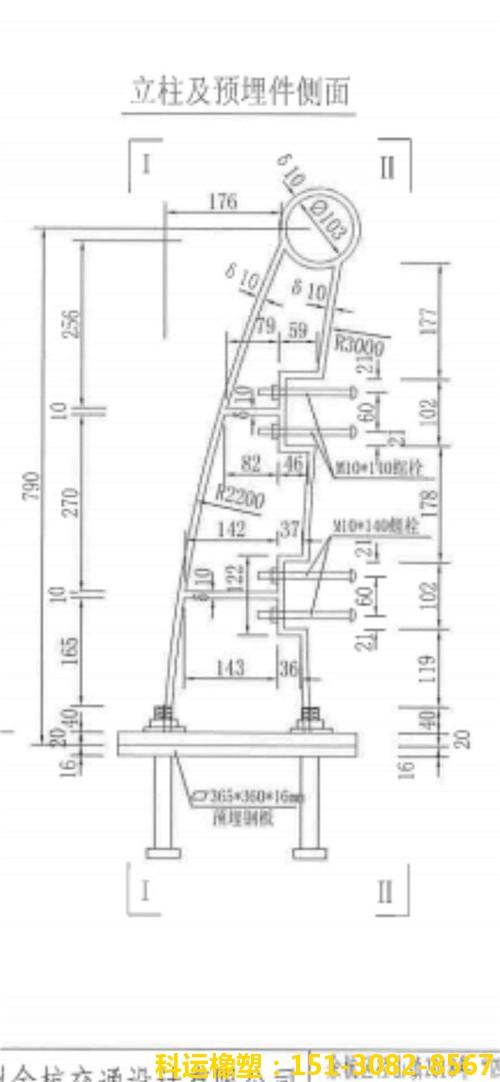 桥梁铸铁护栏支撑架(两管三管)-衡水科运良品国标桥梁铸铁护栏管托扶手厂家4