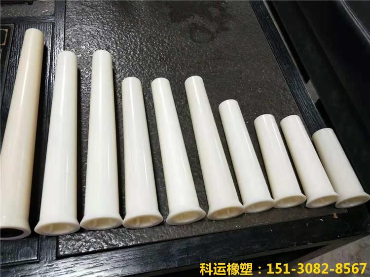 建筑铝模板锥形管免胶杯款 - 科运橡塑ABS材质可重复使用锥形管1