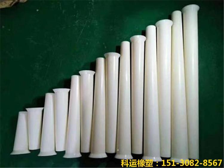 建筑铝模板锥形管免胶杯款 - 科运橡塑ABS材质可重复使用锥形管3