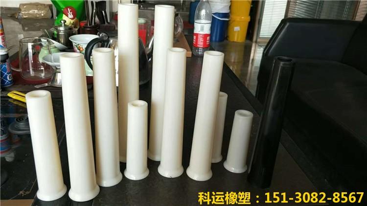 建筑铝模板锥形管免胶杯款 - 科运橡塑ABS材质可重复使用锥形管4