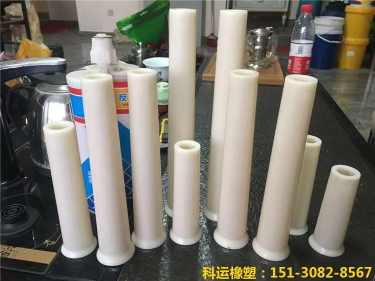 建筑铝模板锥形管免胶杯款 - 科运橡塑ABS材质可重复使用锥形管5