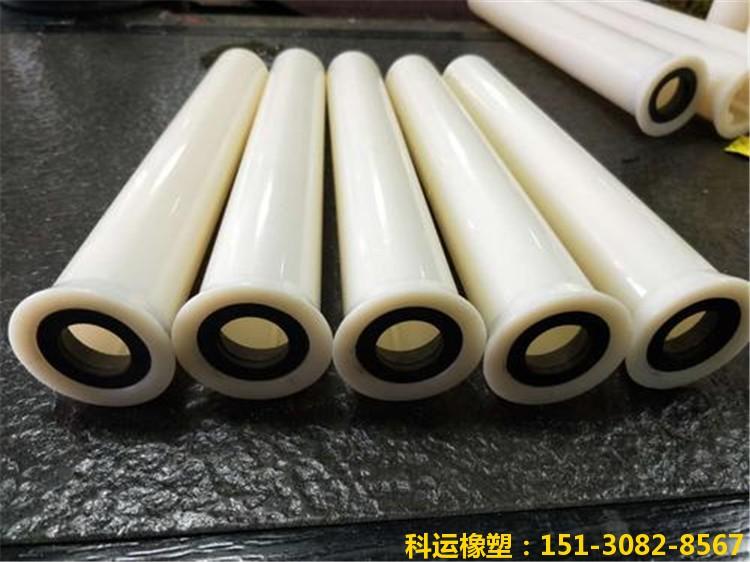 建筑铝模板锥形管免胶杯款 - 科运橡塑ABS材质可重复使用锥形管7