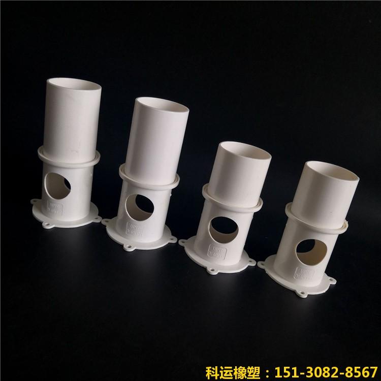板厚控制器 楼板厚度精准控制器-科运橡塑建筑楼板厚度控制塔2