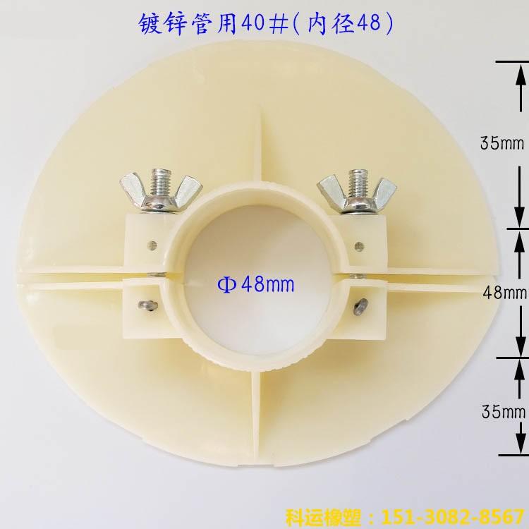 ABS材质高档管道吊模 可重复用铸铁管道消防镀锌管道预留洞吊模-科运橡塑34