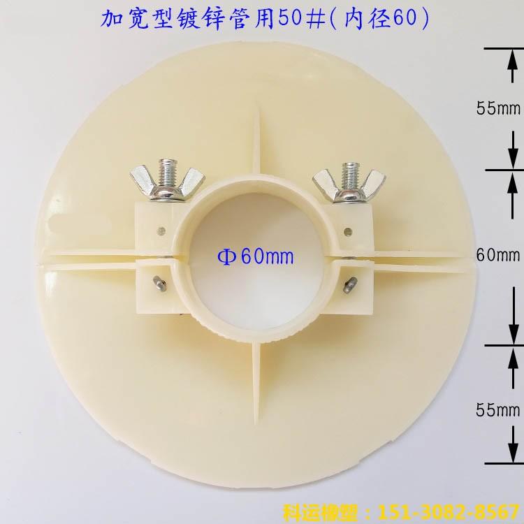ABS材质高档管道吊模 可重复用铸铁管道消防镀锌管道预留洞吊模-科运橡塑3