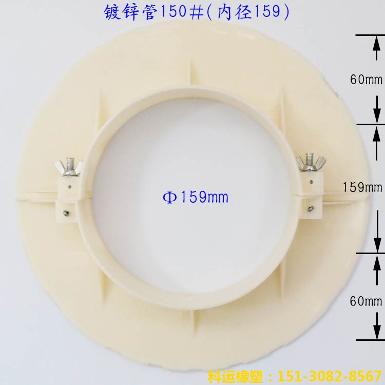 ABS材质高档管道吊模 可重复用铸铁管道消防镀锌管道预留洞吊模-科运橡塑8