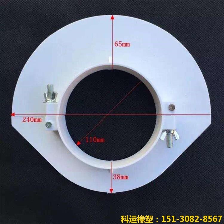 ABS材质高档管道吊模 可重复用铸铁管道消防镀锌管道预留洞吊模-科运橡塑11