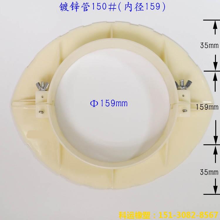 ABS材质高档管道吊模 可重复用铸铁管道消防镀锌管道预留洞吊模-科运橡塑18