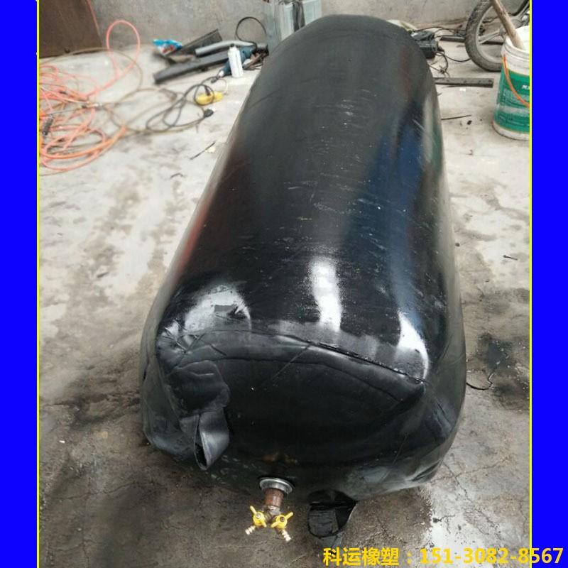 管道堵水气囊 河北科运工程橡塑荣誉出品管道闭水气囊DN800MM5