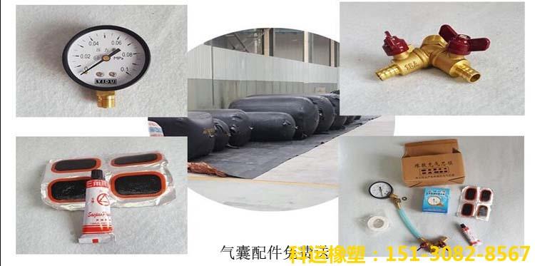中国科运橡塑研发中心-管道封堵气囊系列产品推介2