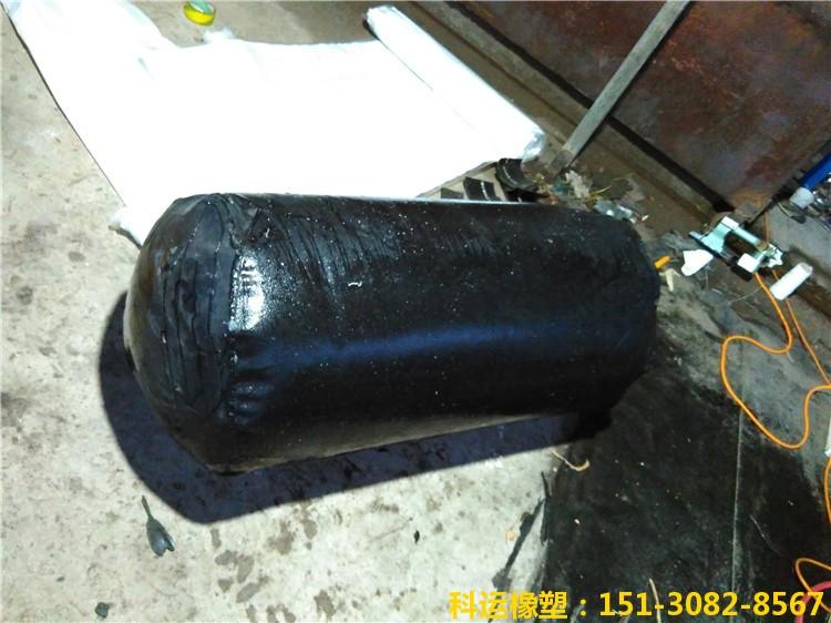 管道堵水气囊 河北科运工程橡塑荣誉出品管道闭水气囊DN800MM7