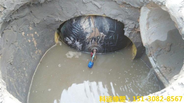 科运橡塑牌管道闭水封堵气囊的使用方法和计算公式1
