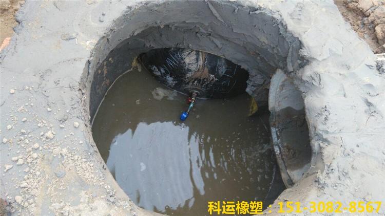 科运橡塑牌管道闭水封堵气囊的使用方法和计算公式3
