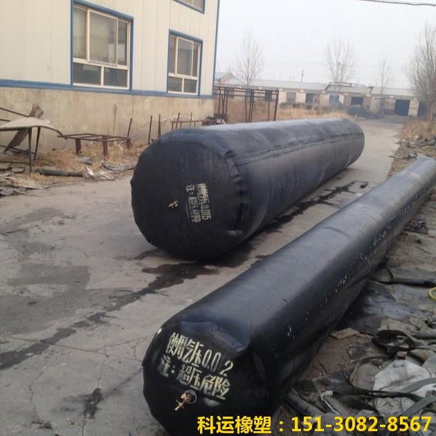 公路铁路隧道排水边沟充气芯模-科运橡塑隧道边沟橡胶气囊内模厂家批发11
