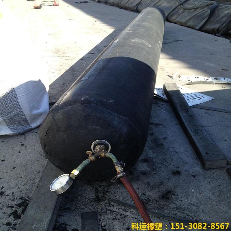 公路铁路隧道排水边沟充气芯模-科运橡塑隧道边沟橡胶气囊内模厂家批发3