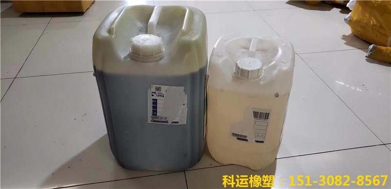 非开发管道局部修复树脂 cipp树脂 AB组份CIPP树脂25公斤装5