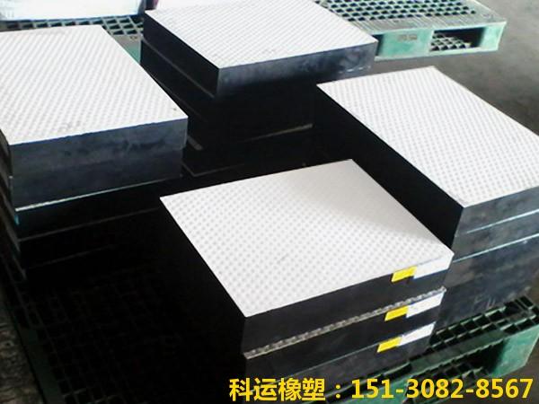矩形橡胶支座公路桥梁矩形板式橡胶支座GJZ、GJZF4-科运橡塑荣誉出品3