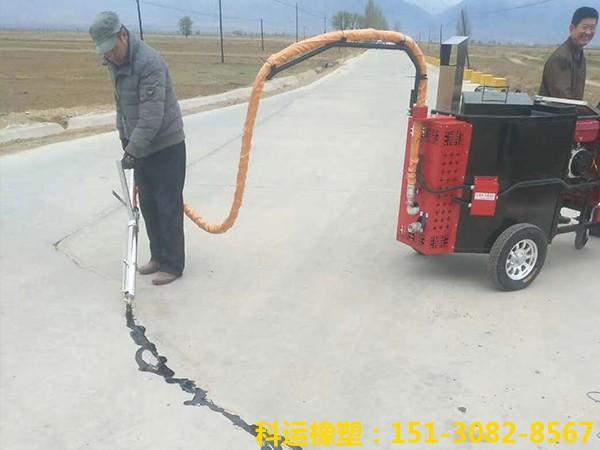 路面专用灌缝胶