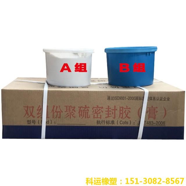 低模量双组份聚氨酯密封膏胶厂家荣誉出品 科运良品金装2