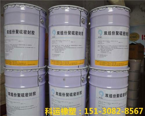 改性 聚硫密封胶高模量(HM)和低模量(LM)PS852双组份聚硫密封胶厂家1