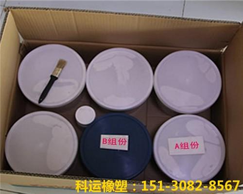 双组份聚硫密封胶双组份聚硫密封胶 聚氨酯密封胶的分类和性能介绍3