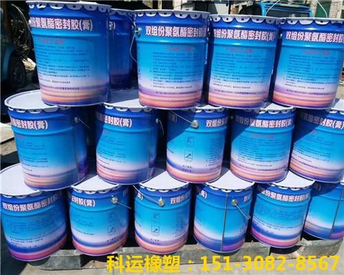 非下垂型双组份聚硫密封胶 自流平型密封胶 JC483-2006国标精品1