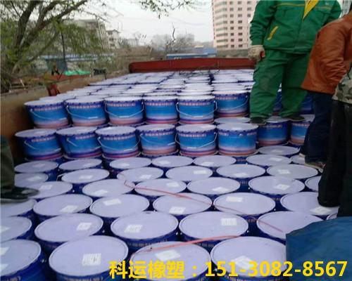 科运橡塑双组份聚硫密封胶的涂胶施工注意事项2