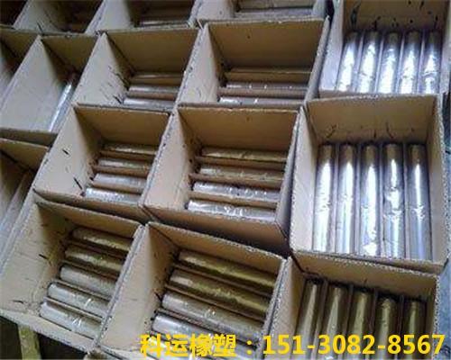 单组份聚氨酯密封胶科运金牌单组份聚氨酯建筑防水密封胶及施工工具新品推介4