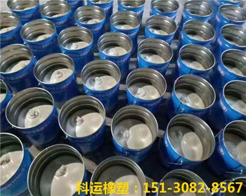 双组份聚硫密封胶双组份聚硫密封胶 科运橡塑双组份低模量聚硫密封膏新品上市1