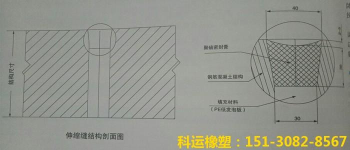 聚硫建筑密封胶 双组份聚硫密封胶AB型桶装国标密封膏1