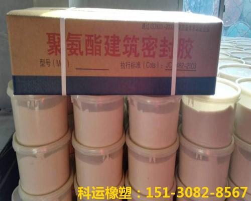 自流平型双组份聚硫密封胶自流平型双组份聚硫密封胶 聚氨酯防水密封胶膏国标出品2