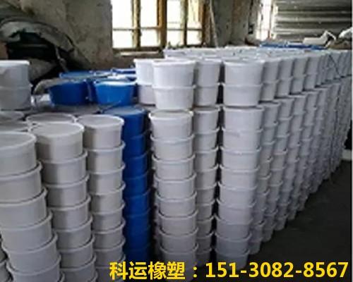 中国科运橡塑双组份聚硫密封胶膏正确施工的七个步骤1