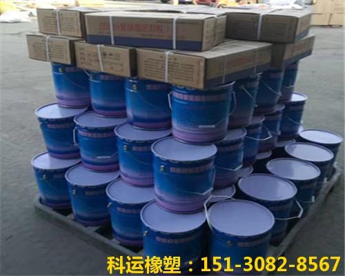 双组份聚硫密封胶 25公斤装双组份聚硫密封膏施工详解11