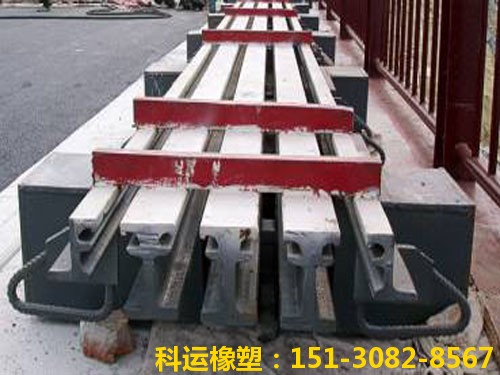 衡水科运路桥各种型号桥梁伸缩缝装置图集16
