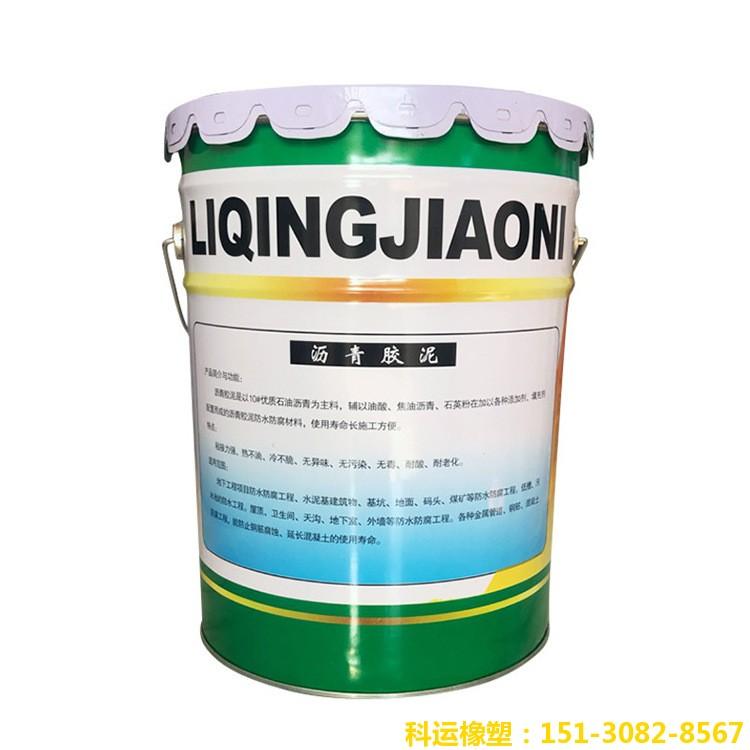 【科运橡塑】聚氯乙烯塑料胶泥、溶剂型沥青胶泥系列产品图集15