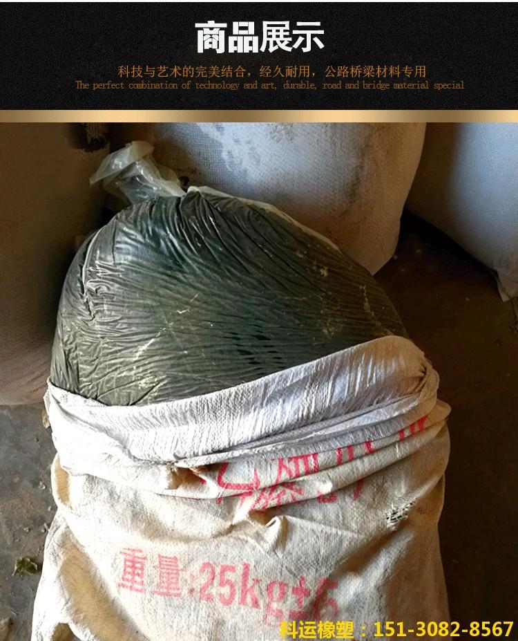 【科运橡塑】聚氯乙烯塑料胶泥、溶剂型沥青胶泥系列产品图集19