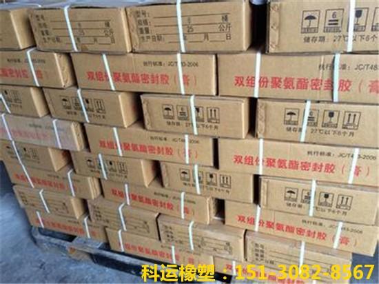 单组份聚氨酯密封胶和双组份聚氨酯密封胶国标生产厂家1