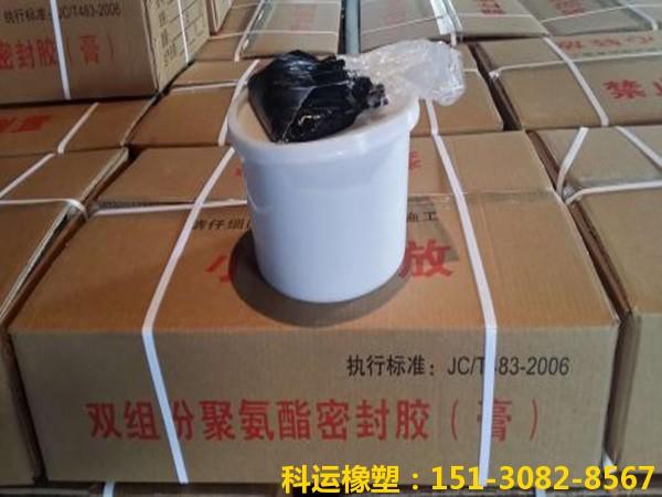 单组份聚氨酯密封胶和双组份聚氨酯密封胶国标生产厂家2